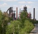 На Косогорском металлургическом заводе тепловоз задавил женщину