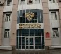 В Новомосковске предпринимателя приговорили к штрафу за самовольную установку ограждения