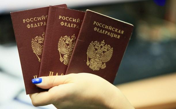 МВД упростит для россиян выдачу внутренних и заграничных паспортов