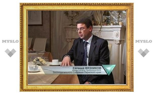 В Перми протаранившему автобус депутату дали условный срок