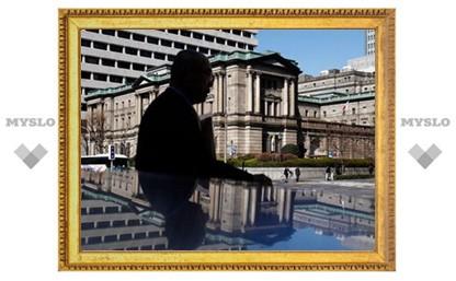 Банк Японии закачает в экономику 124 миллиарда долларов