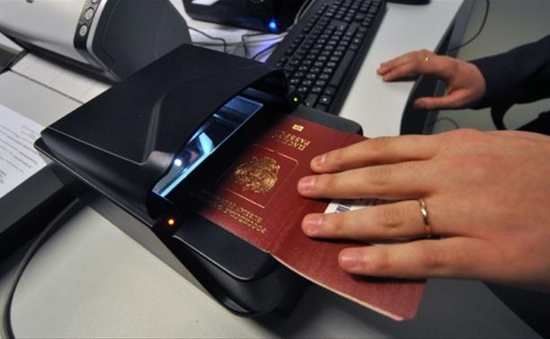 Тульская область готова принять беженцев из Украины