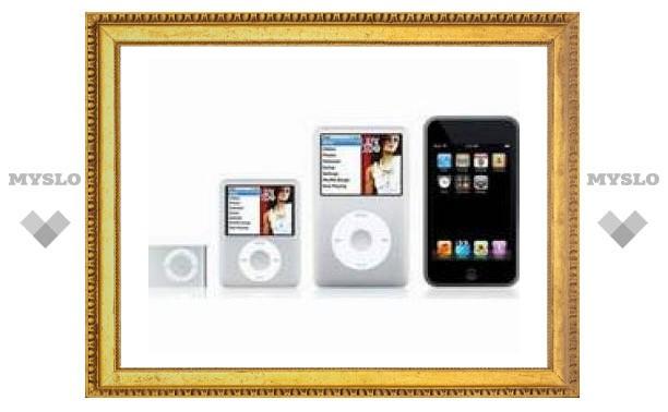 Apple представила новое поколение плееров iPod и снизила цену на iPhone