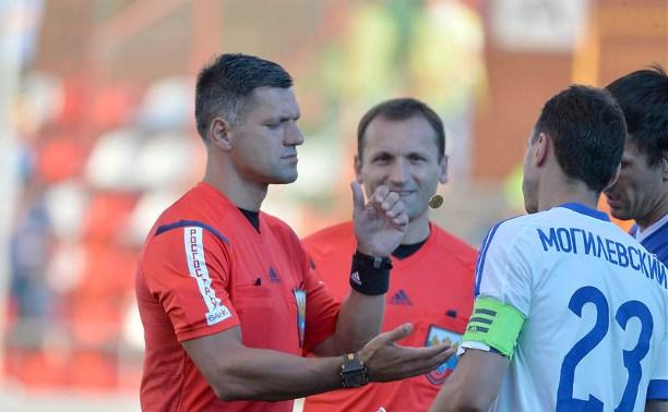 Матч «Газовик» – «Арсенал» будет судить Игорь Федотов из Москвы