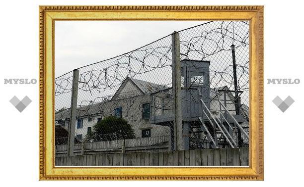За махинации оштрафован глава тюремной больницы