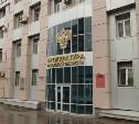 Тульская прокуратура откроет горячую линию для бизнесменов
