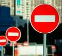 На некоторых улицах Тулы изменится движение транспорта