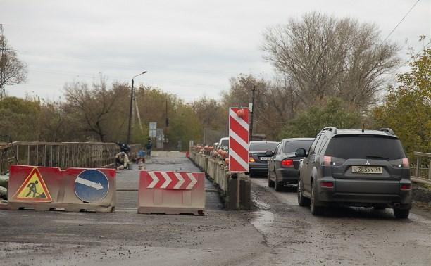 В Туле ремонтируют черметовский мост