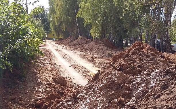 В поселке Рассвет коммунальщики закопали улицу