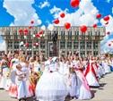 Тульские невесты выйдут на парад