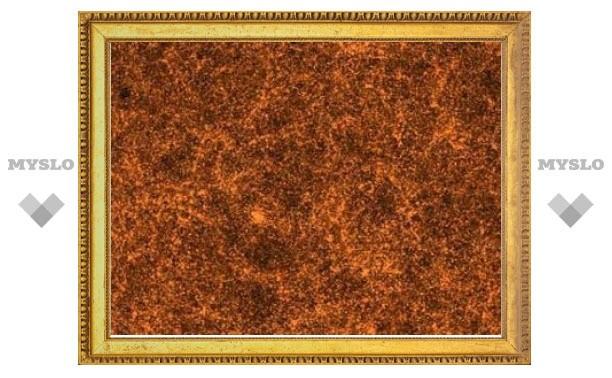 Астрономы опубликовали терапиксельное фото Вселенной