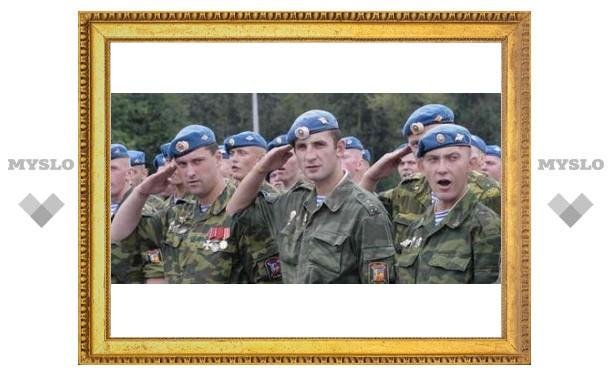 В Туле пройдет праздник десантников