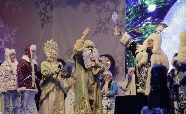 В Туле выбирают лучшего Деда Мороза: фоторепортаж