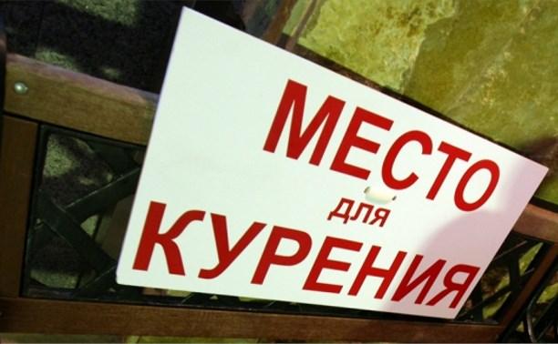 С 14 октября разрешено организовывать в подъездах курилки