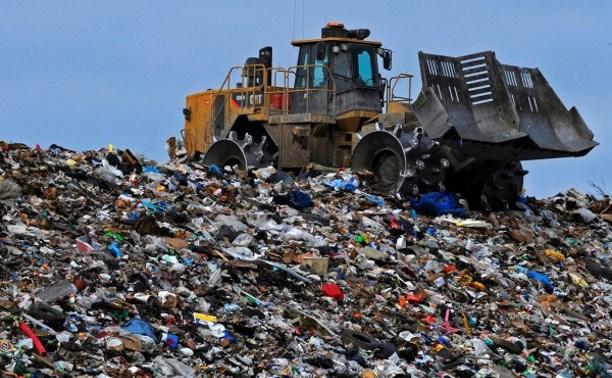 В Узловском районе оборудуют новую свалку бытовых отходов