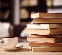 Названы пять лучших книг за последние 50 лет