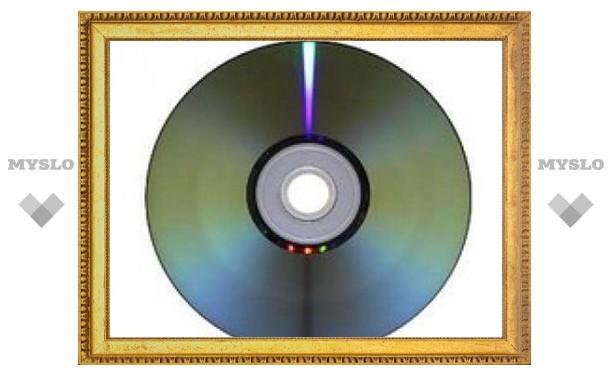 Наноштыри позволят уместить 2000 DVD в один диск