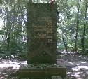 Памятник Григорию Агееву в Рогожинском парке приведут в порядок