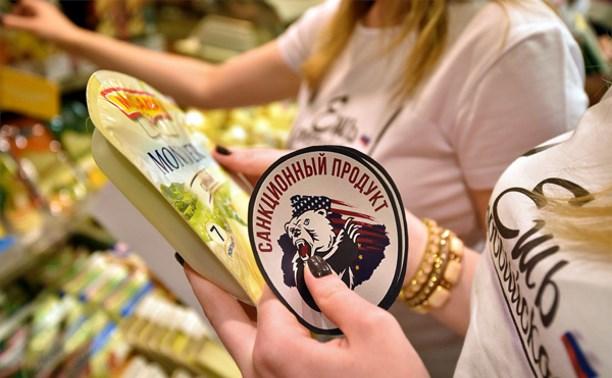 В Тульской области обнаружены запрещённые «санкционные» продукты