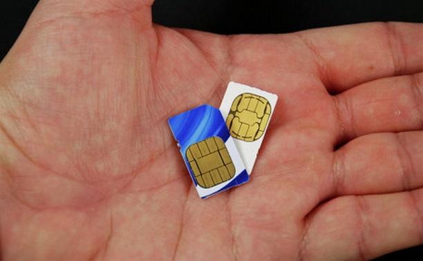 Штраф за продажу sim-карт с рук будет достигать 200 тысяч рублей