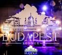 Туляков приглашают в «Будапешт»!