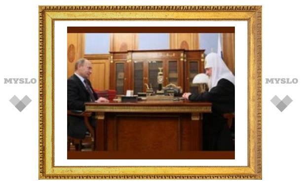 Патриарх Кирилл рассказал Путину о реформах РПЦ