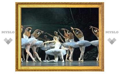 Туляков научат танцевать балет