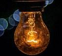 Где в Туле не будет электричества 7 ноября