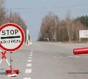 В Госдуме россиянам посоветовали не выезжать на праздники за границу
