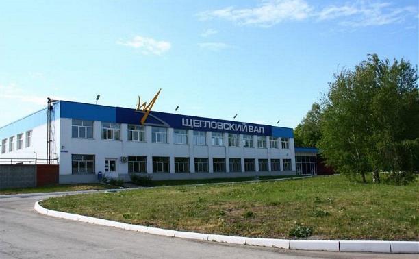 Скандал из-за прививок: сотрудники АО «Щегловский вал» судятся за восстановление на работе