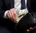 Экс-директор муниципального предприятия Тепло-Ограевского района оплачивал свои штрафы из средств организации