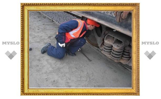 Осмотрщик-ремонтник вагонов из Тулы вошел в число лучших