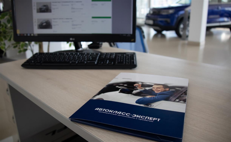 «Автокласс-Эксперт» – быстрый и безопасный выкуп автомобиля