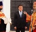 Губернатору Владимиру Груздеву вручили юбилейную медаль крестителя Руси