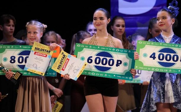 VII Всероссийский конкурс персонального мастерства SOLO STAR – 2019 определил победителей