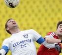 Тульский «Арсенал» встретится с калининградской «Балтикой»