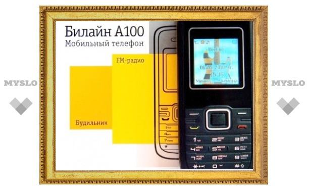 Мобильные операторы облюбовали праздники
