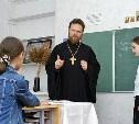 К школьным предметам добавят православие