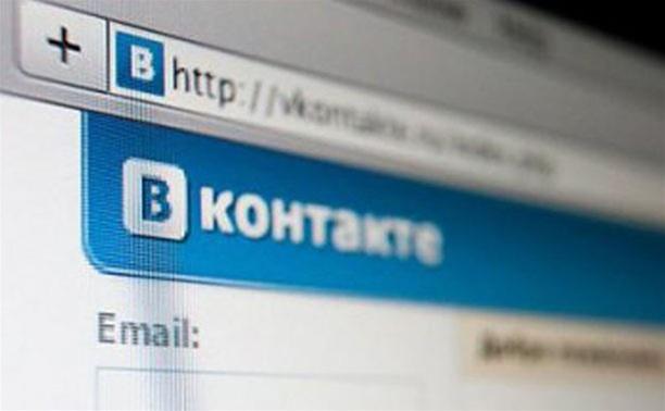 За использование информации из соцсетей журналистам может грозить уголовная ответственность