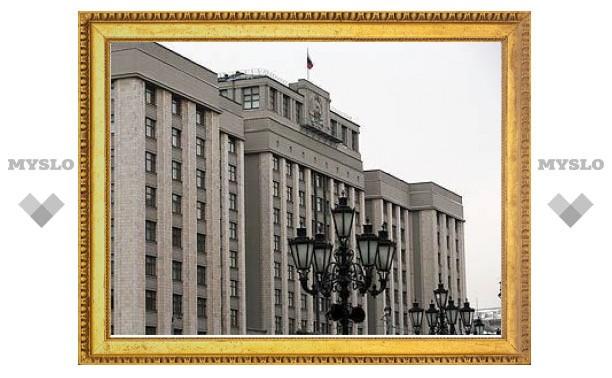 Депутат Госдумы предложил поменять закон о борьбе с терроризмом