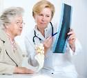 Центр профилактики остеопороза приглашает туляков на обследование