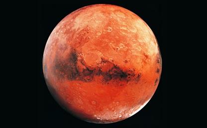 На Марсе появился Белев