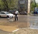 В центре Тулы произошла серьёзная коммунальная авария
