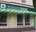 ЦБ отозвал лицензию у «Пробизнесбанка», имеющего филиал в Туле