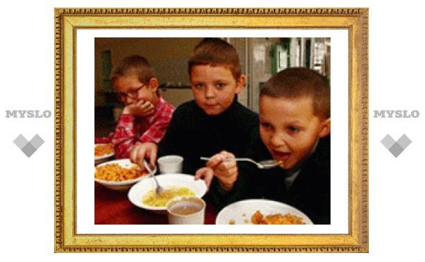 Тульских школьников накормят бесплатно