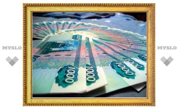 Новомосковцы утвердили бюджет 2012