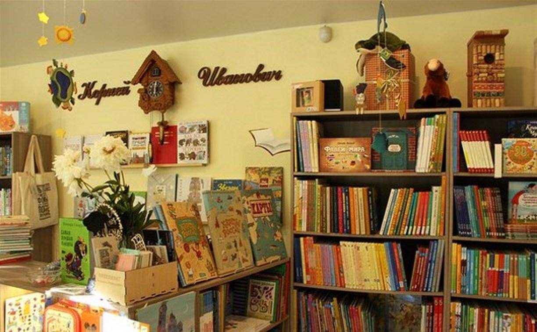 В Туле закрывается единственный магазин детской книги