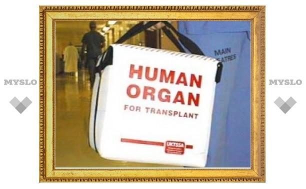 Московским трансплантологам не хватает донорских органов