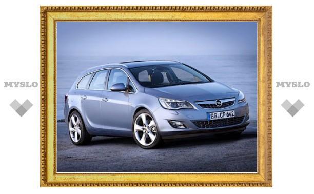 Компания Opel объявила российские цены на универсал Astra
