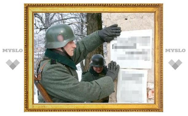 """Туляка могут посадить за экстремизм """"В Контакте"""""""